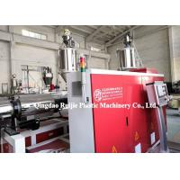 Buy cheap Advanced Recycled Building Plastic Board Extrusion Machine PP Granule from wholesalers