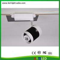 Buy cheap High quality fashion COB 30W LED track lights for commercial applications from wholesalers
