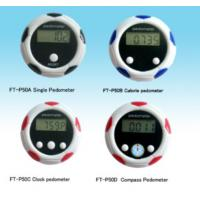 Buy cheap Combination Step Counter Pedometers from wholesalers