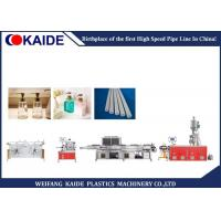 Buy cheap Nozzle / Suction Tube Extusion LDPE Pipe Making Machine 6.2*0.5mm Line Speed 60m / Min from wholesalers