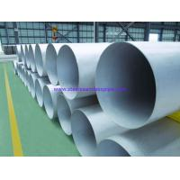 Buy cheap Welded Duplex Stainless Steel Pipes UNS S31803 S32205 S32750 S31254 Length 6M 11M from wholesalers