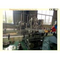 China Touch Screen Small Scale Canning Equipment Juice / Sauce With GFP Filler on sale