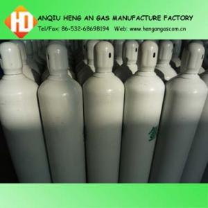 gas bottle argon