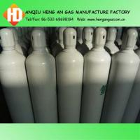 Quality gas bottle argon for sale