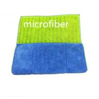 Wholesale 450gsm Twisted Coral Fleece Multifunction Microfiber Cleaning Cloth Wet Mop Pad Fabric from china suppliers