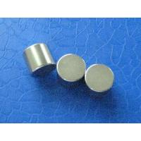 Buy cheap Cylindrical NdFeB Magnets from wholesalers