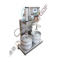 Semi Automatic Beer Keg Filling Machine Double Headed For Filling Plant Manufactures