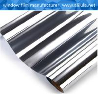 Buy cheap Solar control building film removable static cling window film for car window glass from wholesalers