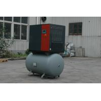 Buy cheap High Pressure Screw Type Small Air Compressors with Tank 22KW 30HP , CE / ISO / SGS Approved Air Compressor from wholesalers