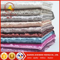 Buy cheap ks 92% polyester spandex crushed ice pant fabric for garments from wholesalers