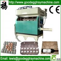 Buy cheap apple fruit tray processing machinery(FC-ZMW-4) from wholesalers