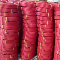 Buy cheap Custom High Pressure 7.6m EPDM Air Hose With BSP Or NPT Fittings product