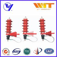 Silicone / Rubber / Polymer Surge Arrester With KEMA Report For Power Transmission Manufactures