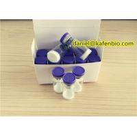 Buy cheap Lyophilized Powder Growth Peptides Eptifibatide For Antiplatelet Drugs & Acute Coronary Syndrome from wholesalers
