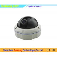 Buy cheap Smart Dome Starlight IP Camera 2 Way Audio Vandal Resistant With SD Card from wholesalers