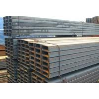 Buy cheap Hot Rolled Steel Channel from wholesalers