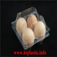 Buy cheap transparent PVC egg tray/carton packaging from wholesalers