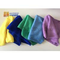 400gsm Soft Car Cleaning Microfiber Towels , Antimicrobial Microfiber Cloth