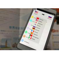 Buy cheap Online Speaking Translator Device , Touch Screen Electronic Pocket Translator from wholesalers