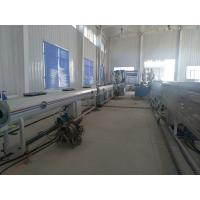Wholesale PE PERT Plastic Pipe Extrusion Line / PE PP PERT Pipe Production Line / PE Water Pipe Extruder Machine from china suppliers