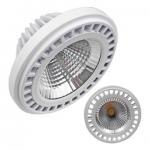 Buy cheap LED PAR AR111 Light COB 15W Lamp Spotlight Bulb Lamp For Hotel from wholesalers