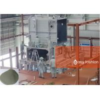Buy cheap 5kw Powder Metal Powder Making Machine For Amorphous Materials Production from wholesalers