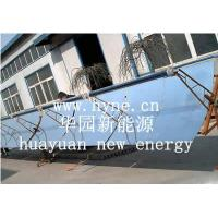 Buy cheap Solar Thermal Power Plant from wholesalers