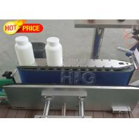 Buy cheap Automatic label applicator machine for jared honey bottles cosmetics vial high speed from wholesalers