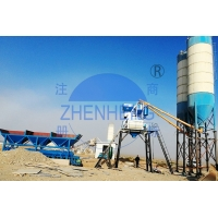 Buy cheap HZS75 Stationary Concrete Batching Plant With 2 * 30kw High Mixing Intensity product
