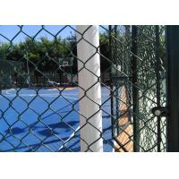 Buy cheap 2.5mm - 4mm Galvanized Chain Link Security Fence Anti Rust For Agriculature from wholesalers