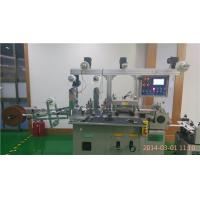 High Speed Screen Protector Die Cutting Machine For Electric Conductive Tape Manufactures
