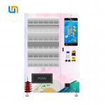 Buy cheap Traditional Folding Fan Custom Metal Vending Machine Elegant Aluminium Door from wholesalers