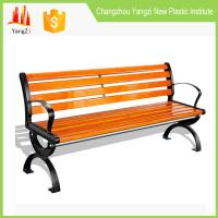 China Bench with armrest and backrest rustic garden furniture sets on sale