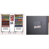 China Commercial Auto Self-Service Large Vending Machine , shop 24 Automatic Selling Machine on sale