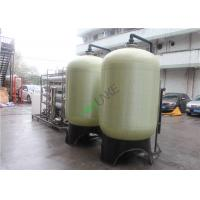 Buy cheap 8TPH Pure Water RO Water Treatment Plant , Reverse Osmosis Equipment from wholesalers