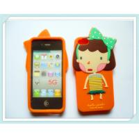 Buy cheap Cute Romania Silicone Cell Phone Case For  IPhone 5S / 5G  from wholesalers