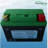 Buy cheap Light Weight LiFePO4 Starter Battery 12V 5Ah 150Amp Cold Cranking For Motorcycle from wholesalers