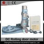 Buy cheap DC24V 500KG  Roller shutter door motor(100% test) from wholesalers