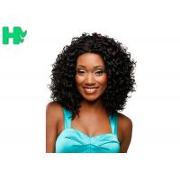 Top Quality Products HuanFei Manufacturers Synthetic Hair Wigs Manufactures