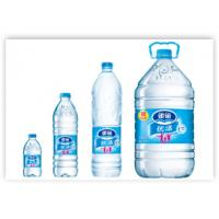 Buy cheap Complete mineral water,Pure water distill water bottle manufacturing plant from wholesalers