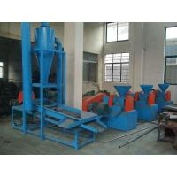 Wholesale Ultrafine Mesh Pyrolysis Rubber Grinding Machine Plastic High Output from china suppliers