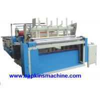 Buy cheap High Speed Toilet Tissue Paper Making Machine , Auto Trimming / Gluing And Sealing from wholesalers