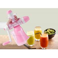 Wholesale Home Style Slow Cold Press Fruit And Vegetables Juice Maker Mini Manual Juice Machine from china suppliers