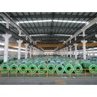 Buy cheap Slit edge / mile edge aisi 304L stainless steel coil SGS, BV certificate from wholesalers