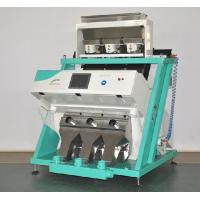 Buy cheap Seeds CCD color sorter,rice sorter from wholesalers