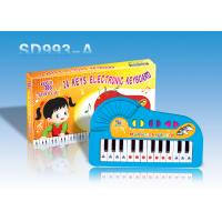 Buy cheap 24-keys toys organ for kids SD993-A from wholesalers