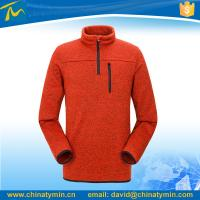 Buy cheap 1/4 zipper customized soft overall polar fleece jacket from wholesalers