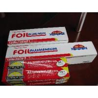 Buy cheap Aluminum Foil (A8011&O) from wholesalers