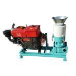 Buy cheap AMSP 230D Household flat die pellet mill from wholesalers