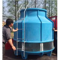 Buy cheap Durable Bottle Type Cooling Tower , 30T Round Cooling Tower With Ladder from wholesalers
